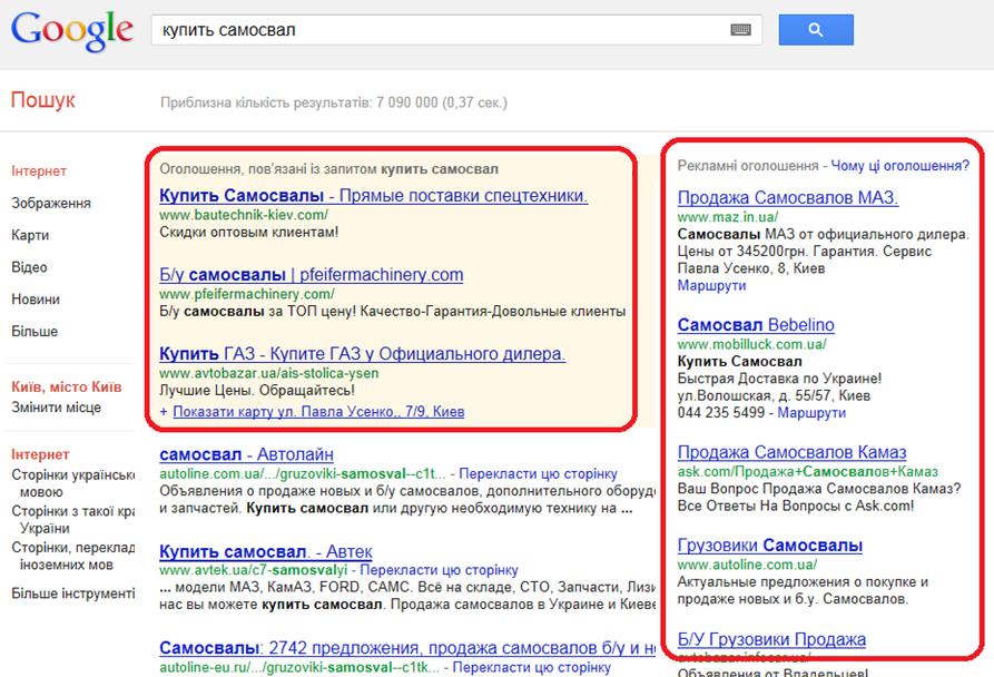 Поисковая контекстная реклама надоедливая реклама в браузере хром